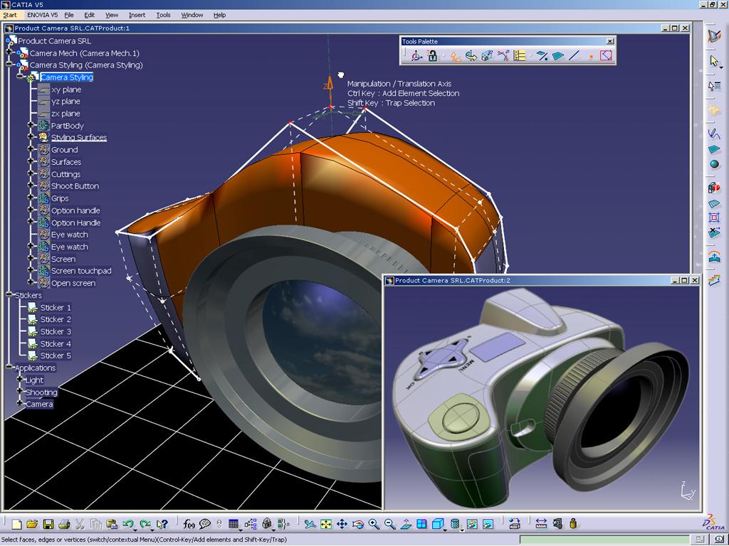 CATIA :機械設計専用3次元CADソフト