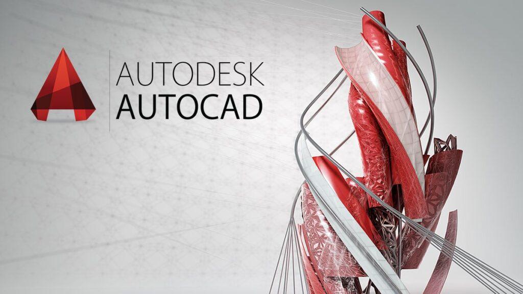 AutoCAD:世界で最も使われているCADソフト