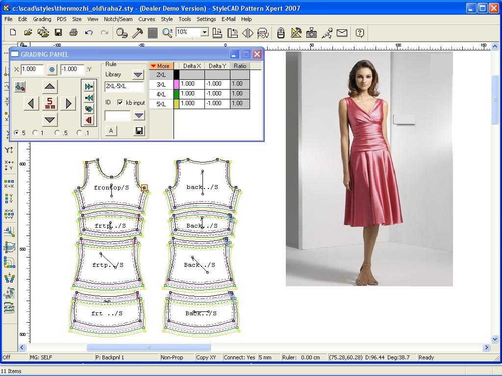 洋服のデザインに使われるCAD